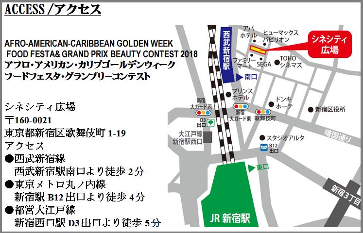 https://www.google.co.jp/maps/place/Cinecity+Square/@35.6982041,139.7058063,17.28z/data=!4m5!3m4!1s0x0:0xce3e168db1d97186!8m2!3d35.6955696!4d139.7012352