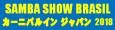 BRAZIL FESTIVAL IN JAPAN 2019